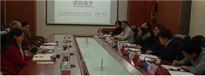 Canada Consulate General of Shanghai Visited Our Company for Business Cooperation